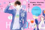 Haru Matsu Bokura