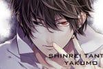 Shinrei Tantei Yakumo