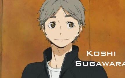 Koshi Sugawara