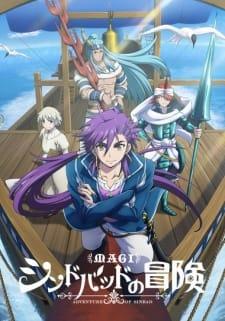 Magi: Sinbad no Bouken // Magi: Adventure of Sinbad