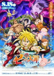 Nanatsu no Taizai Movie: Tenkuu no Torawarebito // The Seven Deadly Sins Movie: Prisoners of the Sky