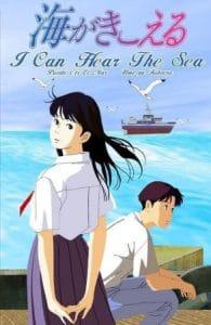 Umi ga Kikoeru // The Ocean Waves