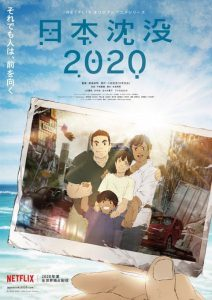 Nihon Chinbotsu 2020 Japan Sinks: 2020