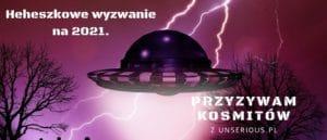 Przyzywam kosmitów z unserious.pl